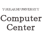 YokkaichiUniv. ComputerCenter